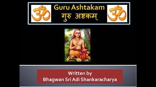 Guru Ashtakam  Shri Adi Shankaracharya