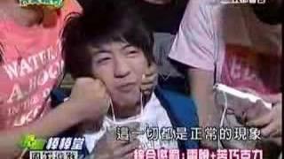 完娛 2007.04.22 棒棒堂的國王遊戲 (2/3)