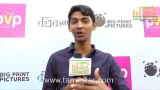 Ilan at Grahanam Movie Launch