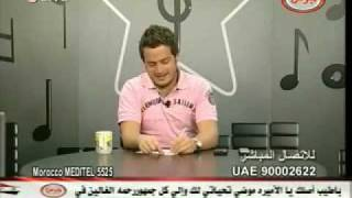 اغنية حسك تقولي من قناة الجرس - محمد قويدر