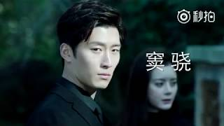 [ENG SUB] Tears In Heaven Chinese Drama Trailer