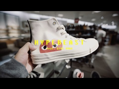 SNEAKER SHOPPING WITH A HYPBEAST Ft. Qias Omar Mp3
