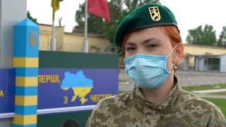 """""""Объектив-новости"""" 27 мая 2020"""
