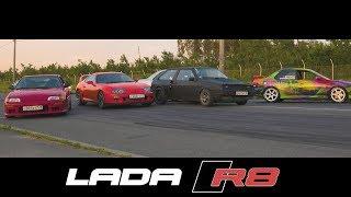 LADA-2108 with V8 vs SUPRA, IMPREZA, CR-X, AMG W210