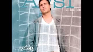 مازيكا Assi El Hallani ... Noor El Sahar | عاصي الحلاني ... نور السهر تحميل MP3