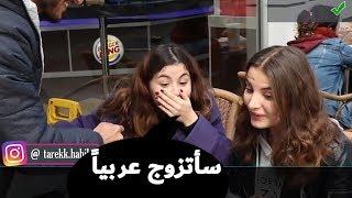 سألنا الأجنبيات أيهم أجمل   ماجد المهندس - عمرو دياب - كاظم الساهر I وإندهشوا من أعمارهم