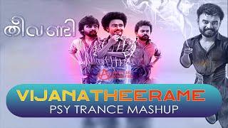 theevandi movie song vijana theerame mp3 download
