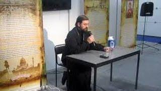 Некоторые и бесы. о.Андрей Ткачев. О бесноватых людях, о мести людей и Божием наказании.
