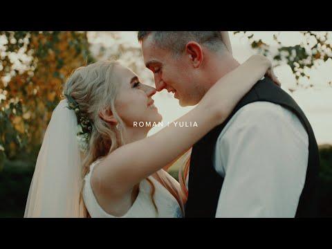 Plivka, відео 3