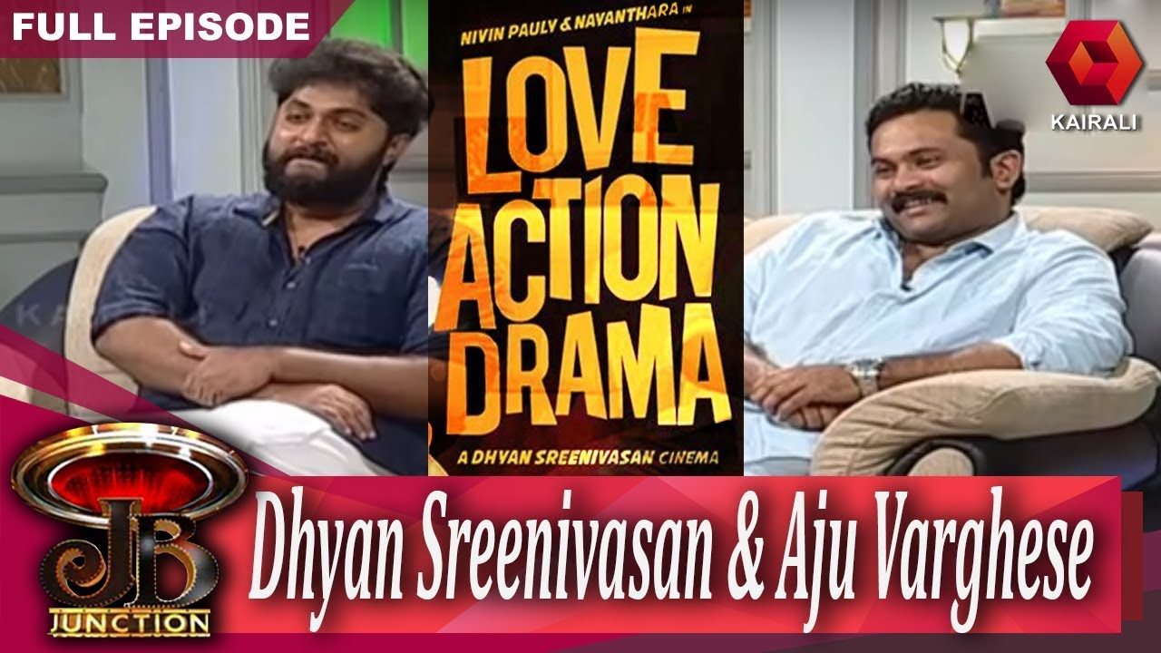 JB Junction: Dhyan Sreenivasan & Aju Varghese | 5th