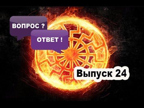 Славянский амулет родимич значение