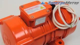 Вибратор ИВ-98Е от компании ПКФ «Электромотор» - видео