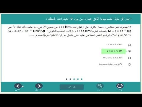 فيديوهات حسن رضوان  talb online طالب اون لاين