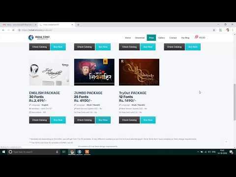 How to Install IndiaFont V1 Calligraphy Software - смотреть