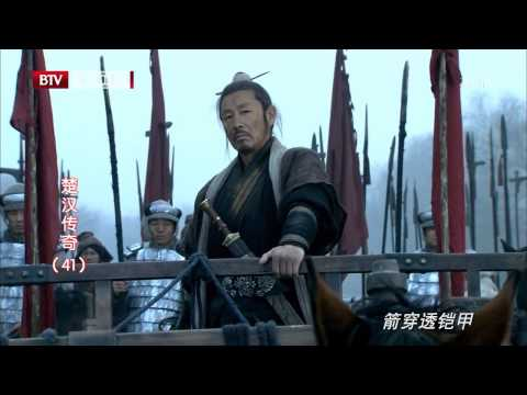 Legend Of Chu And Han EP41 HDTV 720p x264