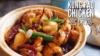 SUPER EASY RECIPE: Kung Pao Chicken 宫保鸡