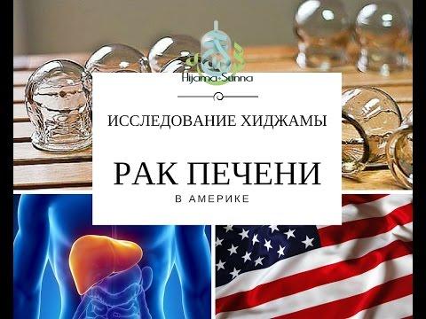 Гепатит прививка сроки
