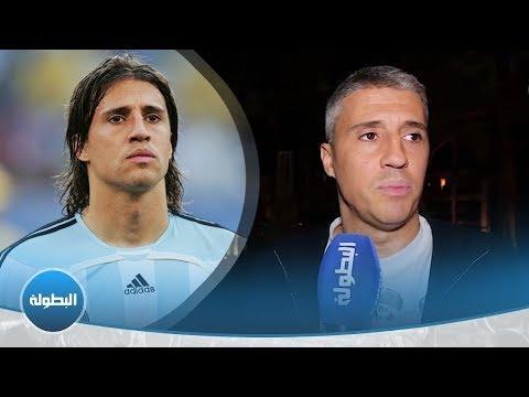 العرب اليوم - الأرجنتيني كريسبو يؤكّد عدم معرفته بالأندية المغربية