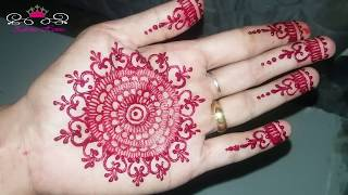 Contoh Henna Telapak Tangan Materi Pelajaran 10