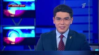 Главные новости. Выпуск от 12.12.2018