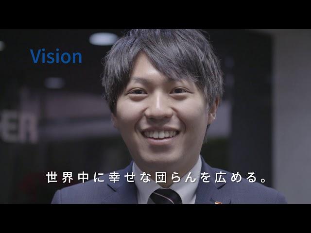 タイガー魔法瓶2021 新卒採用動画【会社紹介】