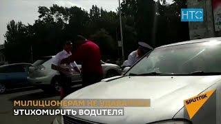 Помощники депутата применили силу к участникам рейда / 21.09.18 / НТС