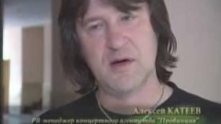 Лакримоза, Lacrimosa (Krasnodar) - таланты и поклонники
