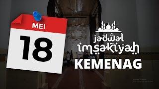 Jadwal Imsakiyah Puasa Ramadan untuk 12 Kota Besar di Indonesia, Senin 18 Mei 2020