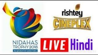 rishtey cineplex tv live streaming online free - TH-Clip