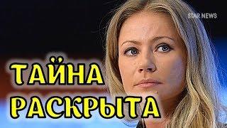 46 летняя актриса Мария Миронова рассекретила пол и имя новорожденного малыша