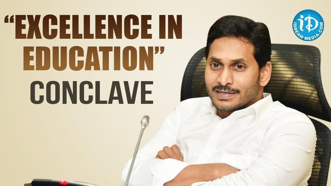 Live : Hon'ble CM YS Jagan Participates In Excellence In Education Conclave 2020, Vijayawada