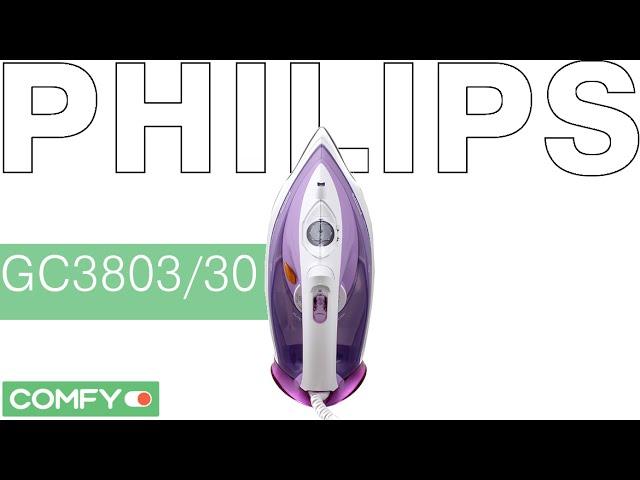 Купити Праска Philips GC3803 30 за низькою ціною в Києві ff4f7ab7dc260