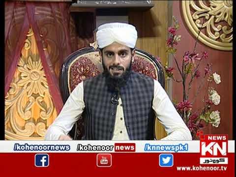 Istakhara 12 October 2020 | Kohenoor News Pakistan