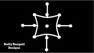Cute Simple Kolam Design | Easy Kolam Muggulu Rangoli Art with 5X1 Dots |Easy Rangoli Kolangal #896