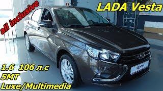 LADA Vesta 1.6 л  5МТ Luxe/Multimedia тачка за 770 000 ₽ в которой все есть интерьер,экстерьер обзор