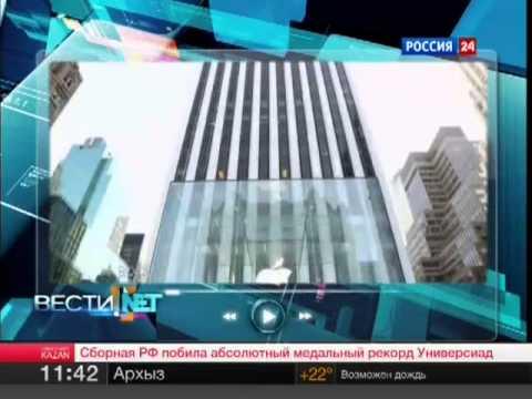 Еженедельная программа Вести.net от 13 июля 2013 года
