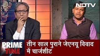 Prime Time With Ravish, Jan 14, 2019 | JNU मामले में आम चुनाव से 3 महीने पहले ही चार्जशीट क्यों?