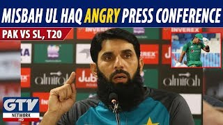 Misbah Ul haq Angry Press Conference after defeat in 2nd T 20 against Srilanka
