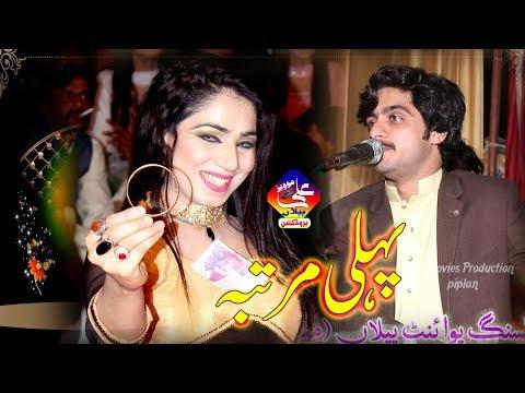 Super Hit Wedding Song 2019 Singer Basit Naeemi Ali Movies Piplan
