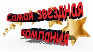 Видео подарок от компании Morphing-show - видео 3