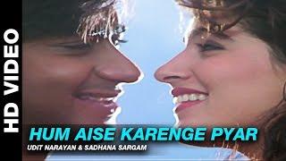 Hum Aise Karenge Pyar - Jaan | Udit Narayan & Sadhana Sargam | Ajay Devgn & Twinkle Khanna