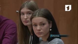 Стипендию мэра Москвы получили приднестровские студенты