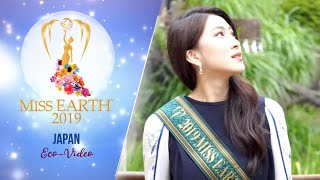 Yuka Itoku Miss Earth Japan 2019 Eco Video