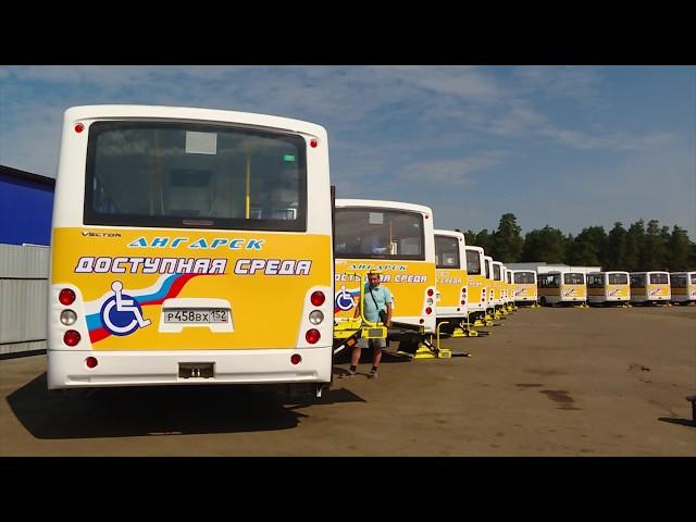 Общественный транспорт в городе доступен для всех