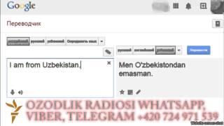 Google Translate таржимонига ўзбек тили ҳам қўшилди