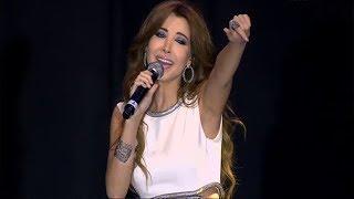 تحميل اغاني Nancy Ajram - Raghmel Baad | نانسي عجرم - رغم البعاد MP3