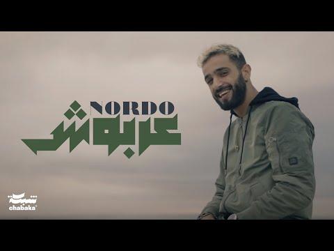 nuri_altrhuny's Video 164539647891 Qr8eZSVaw10