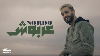 Nordo - 3arbouch | عربوش (Clip Officiel) تحميل MP3