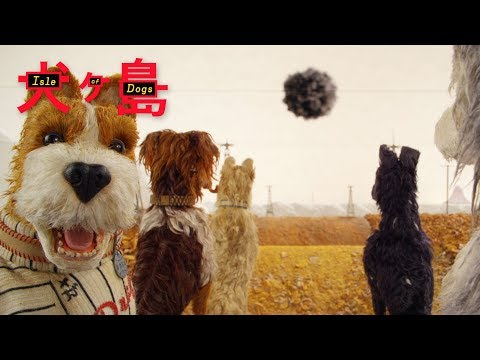 Isle of Dogs Featurette 'Puppets'