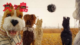 ISLE OF DOGS | Making of: Puppets | FOX Searchlight